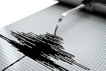 Ilustrasi Gempa Bumi di Pacitan